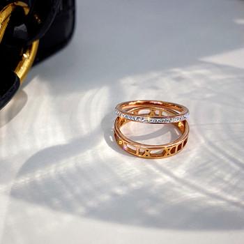 Комплект от два дамски пръстена изчистен модел