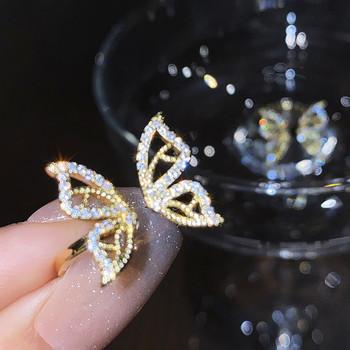 Дамски актуален пръстен в два модела с пеперуда и камъни