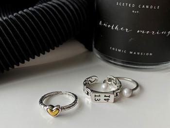 Дамски комплект от три пръстена с перли