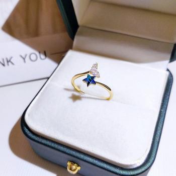 Актуален дамски пръстен със звезда и декоративни камъни