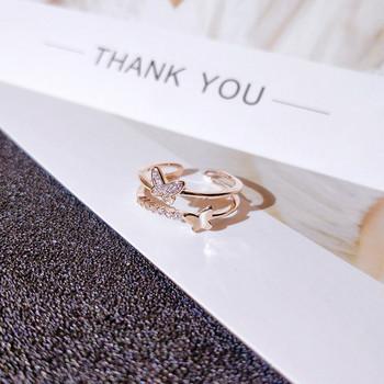 Дамски модерен пръстен с пеперуда и декоративни камъни