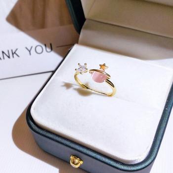 Ежедневен дамски пръстен със звезда и камък