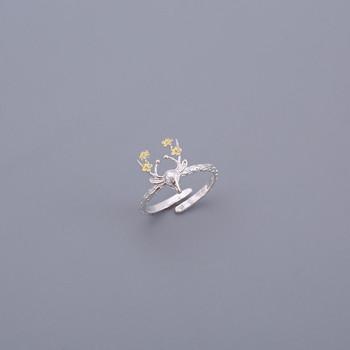Ежедневен дамски пръстен тънък модел