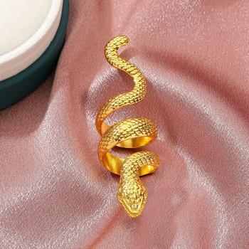 Дамски актуален пръстен изчистен широк модел