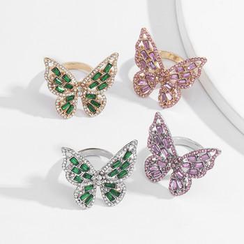 Модерен дамски пръстен с пеперуда и цветни камъни