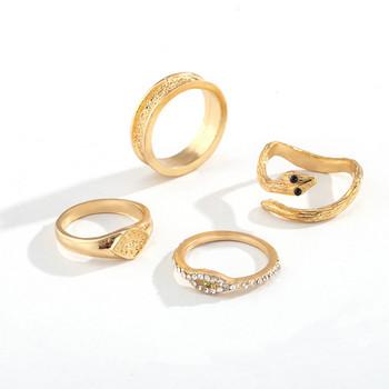 Ежедневен комплект от четири дамски пръстена