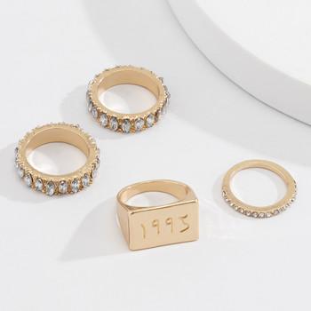 Стилен дамски комплект от четири пръстена с декоративни камъни