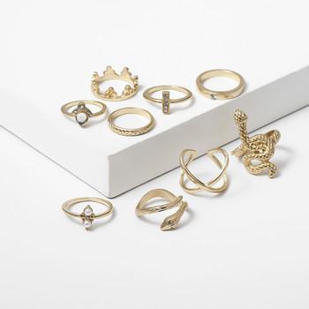 Дамски модерен комплект от девет пръстена