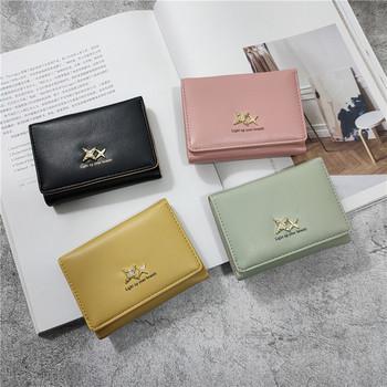 Μικρό πορτοφόλι από οικολογικό δέρμα με μεταλλική διακόσμηση