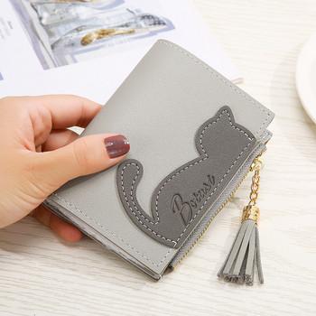Γυναικείο δερμάτινο πορτοφόλι με φούντα