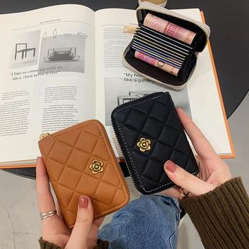 Γυναικείο πορτοφόλι καθημερινό με φερμουάρ και διακόσμηση
