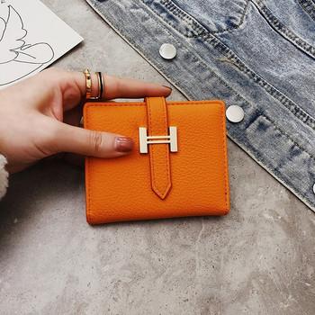 Έκο δερμάτινο γυναικείο πορτοφόλι