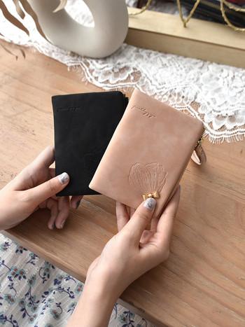 Πολυλειτουργικό γυναικείο πορτοφόλι από οικολογικό δέρμα με φερμουάρ