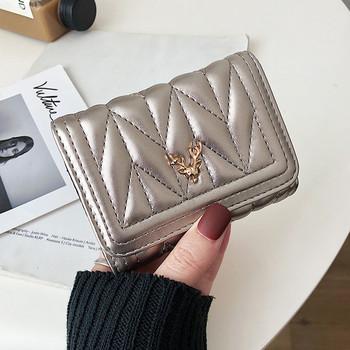 Νέο μοντέλο γυναικείο πορτοφόλι με μεταλλικό στοιχείο