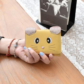 Γυναικείο πορτοφόλι νέο μοντέλο από οικολογικό δέρμα με στοιχείο 3D