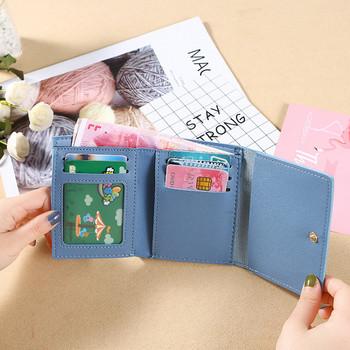 Γυναικείο μικρό πορτοφόλι με μεταλλική διακόσμηση