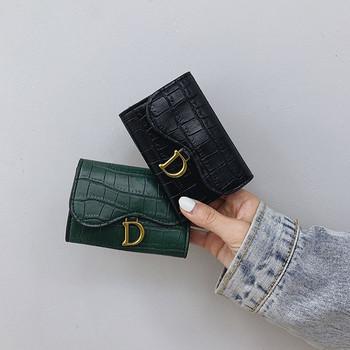 Νέο γυναικείο πορτοφόλι με κούμπωμα