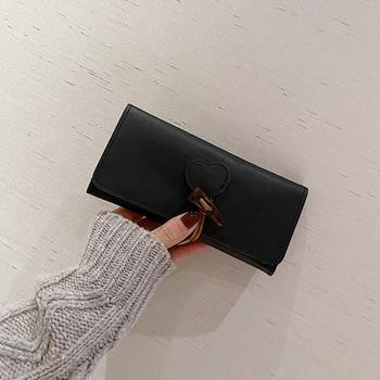 Γυναικείο έκο δερμάτινο πορτοφόλι σε διάφορα χρώματα