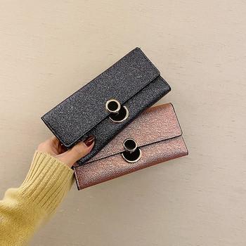 Γυναικείο casual πορτοφόλι με γυαλιστερό μοτίβο σε διάφορα χρώματα
