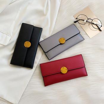 Γυναικείο έκο δερμάτινο πορτοφόλι με μεταλλικό κούμπωμα σε τρία χρώματα