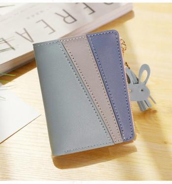Μικρό γυναικείο πορτοφόλι από οικολογικό δέρμα με αξεσουάρ