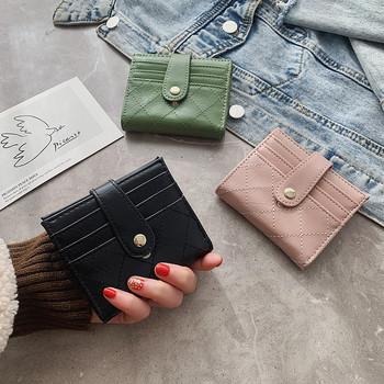 Γυναικείο πορτοφόλι μικρού μοντέλου από οικολογικό δέρμα