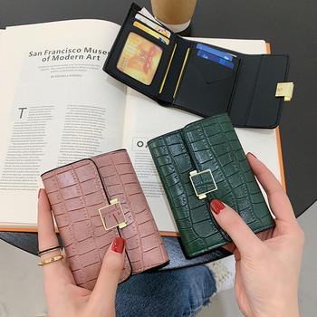 Κομψό γυναικείο πορτοφόλι από οικολογικό δέρμα με μεταλλική στερέωση