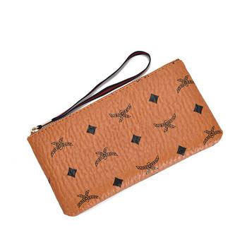 Μοντέρνο γυναικείο πορτοφόλι με φερμουάρ