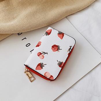 Μοντέρνο γυναικείο πορτοφόλι με φερμουάρ και χρωματιστό μοτίβο
