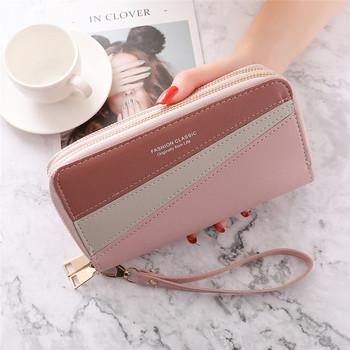 Μοντέρνο γυναικείο πορτοφόλι με διπλό φερμουάρ