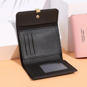 Γυναικείο πορτοφόλι με μεταλλική στερέωση - οικολογικό δέρμα