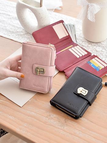 Νέο γυναικείο πορτοφόλι με μεταλλική αγκράφα από οικολογικό δέρμα
