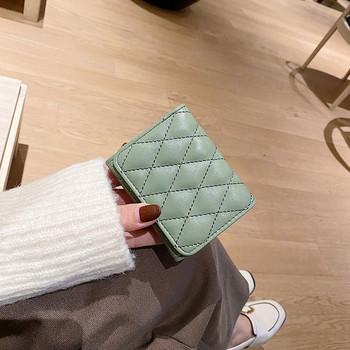 Μοντέρνο γυναικείο πορτοφόλι από οικολογικό δέρμα - κλασικό μοντέλο