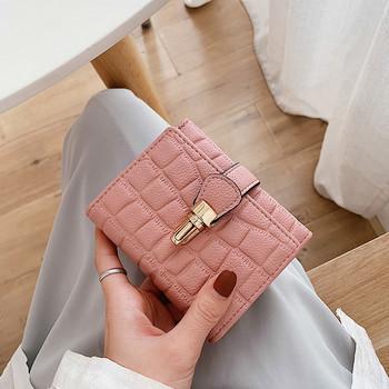 Καθημερινό πορτοφόλι από οικολογικό δέρμα με μεταλλική στερέωση