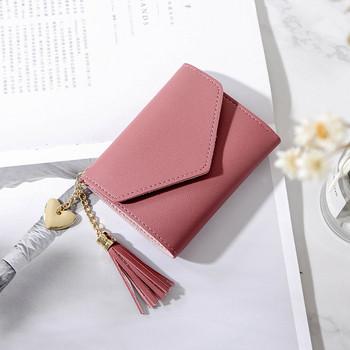 Γυναικείο πορτοφόλι με μεταλλική καρδιά