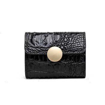 Γυναικείο πορτοφόλι με μεταλλική στερέωση σε διάφορα χρώματα