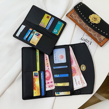 Μεγάλο γυναικείο πορτοφόλι με μεταλλικά στοιχεία