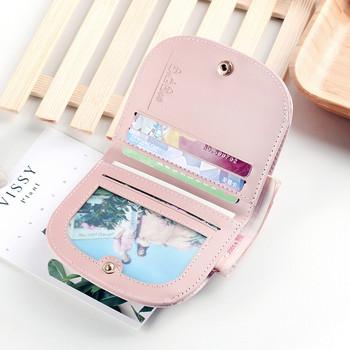 Γυναικείο πορτοφόλι με μεταλλικό στοιχείο