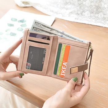 Νέο μοντέλο γυναικείο πορτοφόλι με κεντήματα