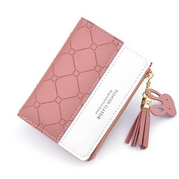 Γυναικείο έκο δερμάτινο πορτοφόλι με φούντα και φερμουάρ