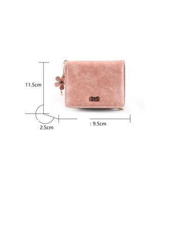 Γυναικείο δερμάτινο πορτοφόλι με μεταλλική πεταλούδα και τύπωμα