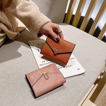 Γυναικείο κλασικό μοντέλο πορτοφόλι από οικολογικό δέρμα με μεταλλική στερέωση