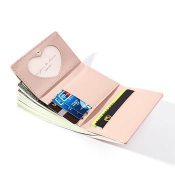 Μοντέρνο γυναικείο πορτοφόλι με τρισδιάστατο στοιχείο από οικολογικό δέρμα