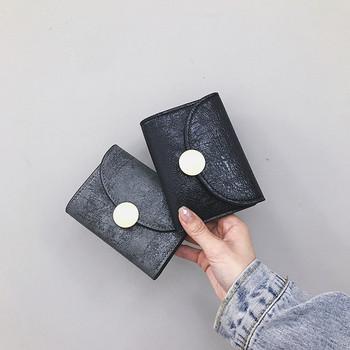 Γυναικείο έκο δερμάτινο πορτοφόλι με κούμπωμα