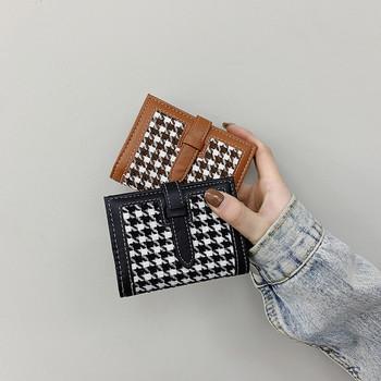 Γυναικείο καρό πορτοφόλι από οικολογικό δέρμα σε τρία χρώματα