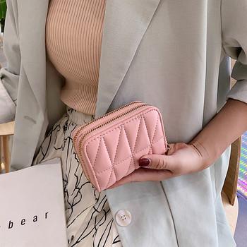 Νέο μοντέλο γυναικείο έκο δερμάτινο πορτοφόλι με φερμουάρ