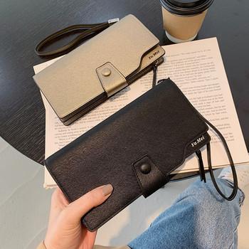 Γυναικείο έκο δερμάτινο πορτοφόλι με δερμάτινη λαβή
