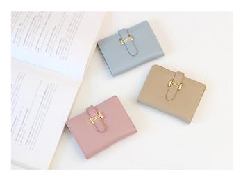 Μοντέρνο γυναικείο πορτοφόλι με μεταλλική στερέωση σε τέσσερα χρώματα