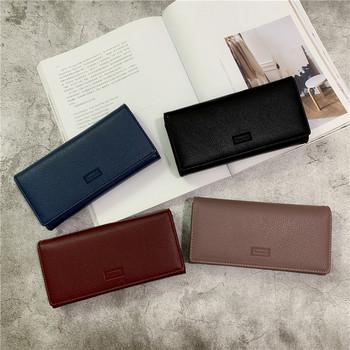 Κλασικό μοντέλο γυναικείο πορτοφόλι από οικολογικό δέρμα
