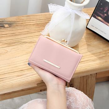 Σύγχρονο γυναικείο πορτοφόλι με μεταλλική στερέωση